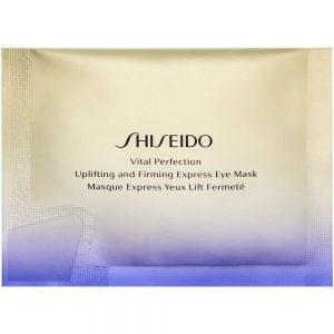 cosmetici shiseido